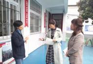 郾城区龙塔街道东街小学:校长听课成常态 指导交流促成长