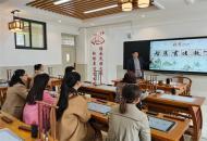 太行山路小学组织开展数字书法教室应用培训