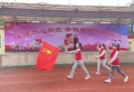 中牟县建设路小学:红领巾心向党 争做新时代好队员