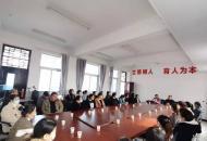 漯河市郾城区李集镇大王小学:家校合作,共促成长