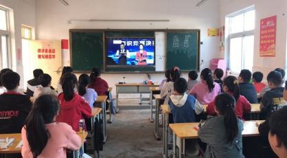 平顶山市闹店镇中心小学开展网络安全周主题教育活动