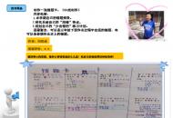 内蒙古巴彦淖尔:学生到规定睡眠时间作业没写完?自动熔断!