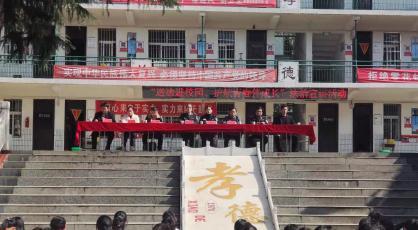 南阳市淅川县西簧乡初中:法治进校园,护航青春伴成长
