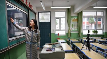 宁夏发生疫情地区中小学线上教学开课